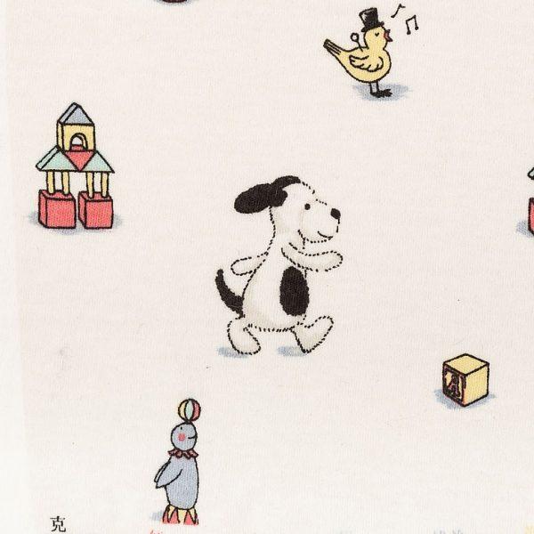 Jellycat Bashful Puppy Jersey Blanket