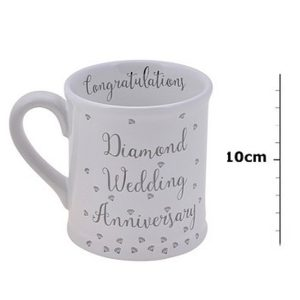 Diamond Wedding Anniversary Mug